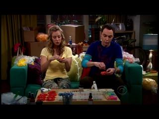 the big bang theory 2х18 Пенни и Шелдон