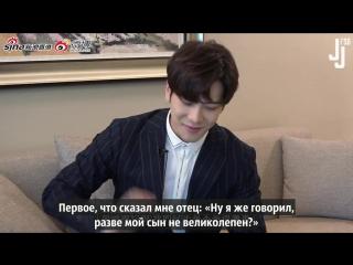 [170706] Интервью Джексона для Sina HK [русс. саб]