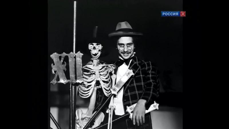Мой сосед Михаил Булгаков. 1 серия. 2012.