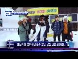 170417 MBC MUSIC 세븐틴의 어느 멋진 날 in JAPAN 13소년 여행 타이쿤 세븐틴(SEVENTEEN) - 4회 예고 형 팀, '역대급' 대장 선출현장 단독보도!