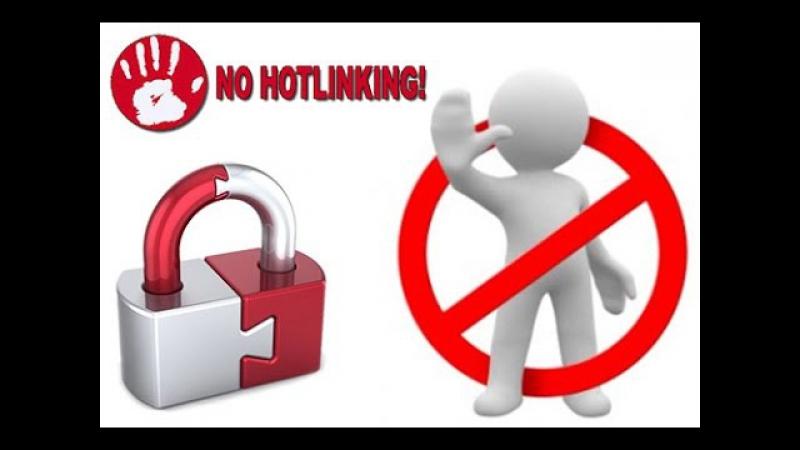 DangerPro - Защитить свой сайт от Хотлинкинга | htaccess » Freewka.com - Смотреть онлайн в хорощем качестве