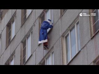 Поздравление альпинистов-Дедов Морозов