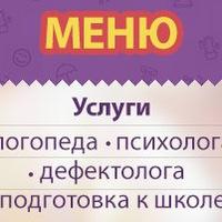 Наталья Шаблицкая