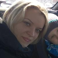Юлия Хамедова