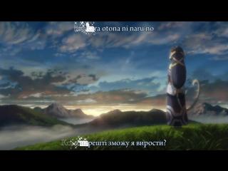 【Suara】Hoshi Furu Sora Aogi Mite 「Utawarerumono: Itsuwari no Kamen ED2」(romaji, ukr sub, karaoke)