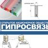 """ОАО """"Гипросвязь"""" Самара/ Проектирование и связь"""