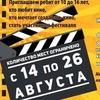 ВКонтакте | Киноёжик