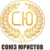 Автоюрист, Юридические услуги!!! г.Нижний Тагил