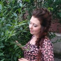 Мария Мосина