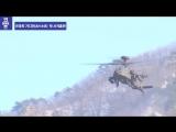 TV K Force - AH-64E Apache Гардиан Attack Helicopter Первая прямая Обжиг 1080p