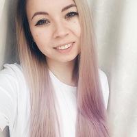 Кириченко Юлия