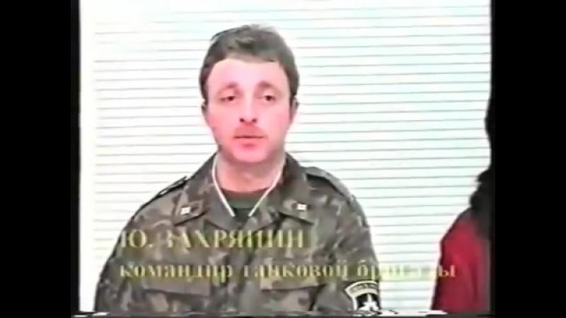 Новогодняя ночь 81 МСП ,1994 1995 год в Чечне.Самое пекло