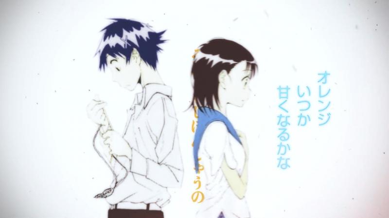 Onodera LOVE☆恋爱大危机 ♫ AMV Аниме-клип по Nisekoi