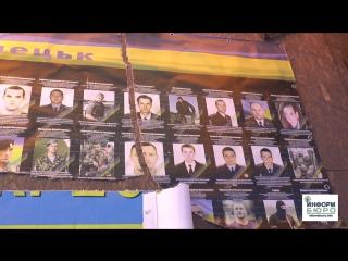 Неизвестные сорвали баннер с портретами погибших бойцов АТО
