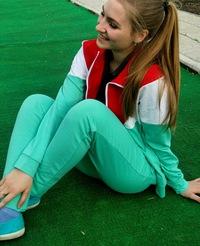Наталия Саломатина