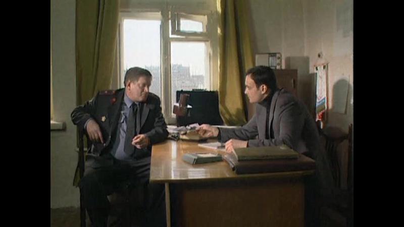 Бандитский Петербург. Фильм пятый