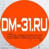 Дело мастера. Поиск специалистов в Белгороде