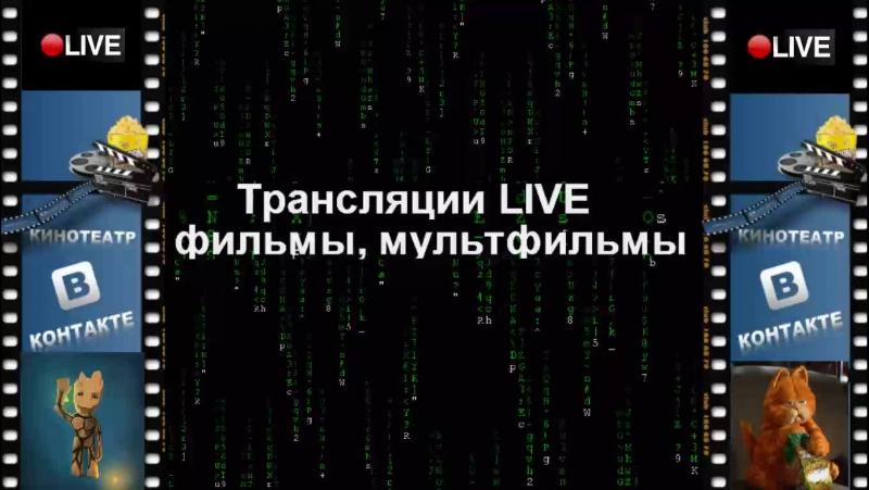 властелин колец (расширенная версия ) Full HD , качество видео ВК 720 HD