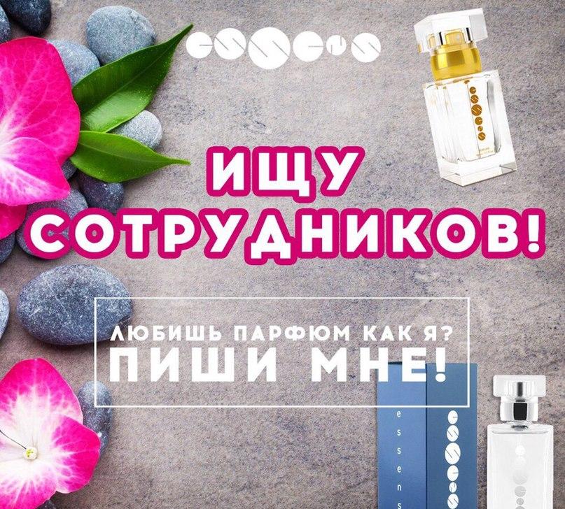 Бошки отзывы Пятигорск Spice price Мурманск