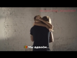 Фадеев Максим feat. Наргиз - Вдвоем (Караоке HD Клип) Премьера 2016