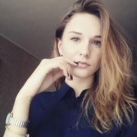 Екатерина Гардюшина