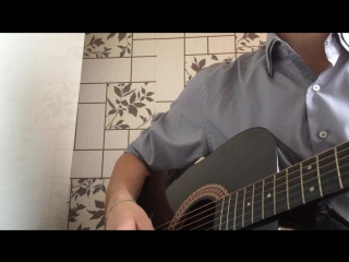 Небольшой кавер на песню Lx24 – Через 10 лет