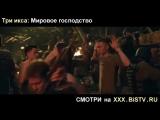 Три икса xxx 2002 онлайн,Скачать 3 икса мировое господство,Смотреть фильмы онлайн hd качества бесплатно три ххх,Посмотреть фильм