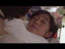 Озорной поцелуй 2 Любовь в Токио серия 13 Япония