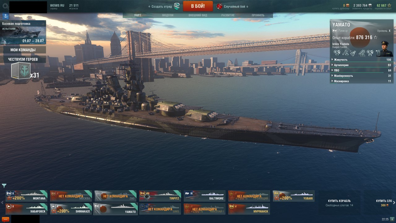Аккаунт Warships + канал YouTube