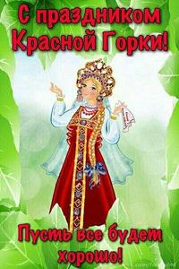 Людмила Чуварлева