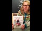 Тура Бергер и её книга по вязанию