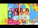 Make It Pop- XO-IQ Summer Splash - Summer