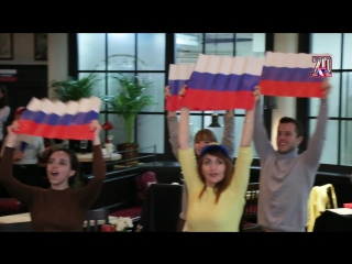 Дом болельщика. Россия - Словакия