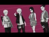 BORUTO: NARUTO NEXT GENERATIONS Ending 1/ БОРУТО Эндинг 1
