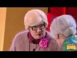 Бабки-тусовщицы - Назад в булошную - Уральские пельмени-save4