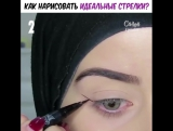 Идеи роскошного макияжа со стрелками. Как тебе идеи?