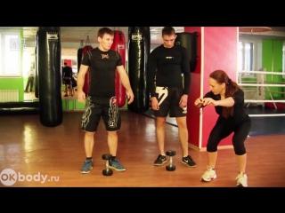 Табата протокол. Упражнения.