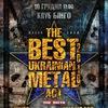 The Best Ukrainian Metal Act 2016. Бинго.
