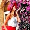 Будь счастливой | Блог Анастасии Смолинец