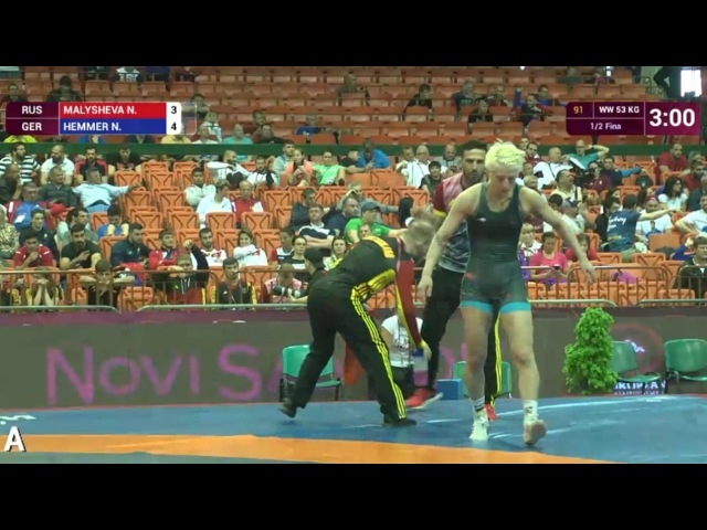 53КГ 1 2 Natalia MALYSHEVA RUS vs Nina HEMMER GER ЧЕ 2017