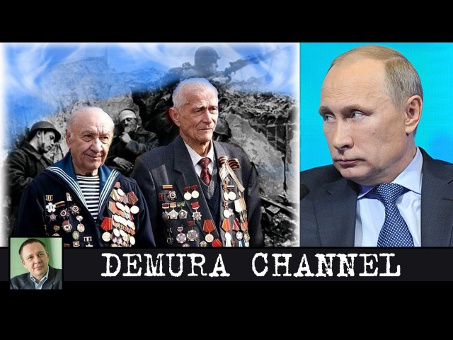 Ветераны честно о лжеце Путине!