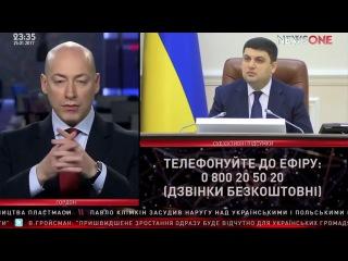 Звонок на украинское ТВ: В Крыму живут лучше и даже не думают уезжать в Украину!