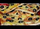 Пицца без сыра Диетическая и постная Как похудеть Пицца домашняя рецепт