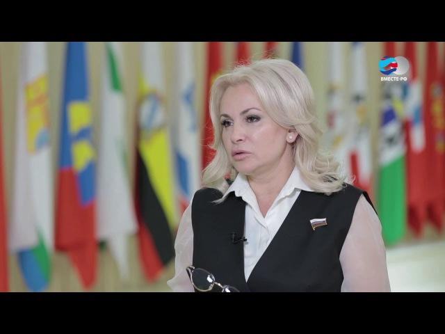 Ольга Ковитиди. Временная комиссия по защите государственного суверенитета