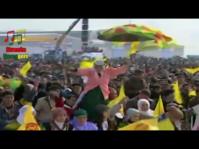 Bengî Agirî - Kurdo Marş