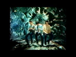 А Студио «Нелюбимая» (1996)