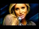 Арина и Размер Project (feat. Alphaville) Навечно молодые (2008)