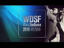 Konstantin Gorodilov - Dominika Bergmannova, EST | Paso Doble| 2016 World 10D