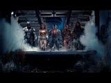 Лига справедливости — Первый трейлер