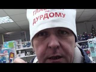 Врач Дмитриев Дмитрий лечит больных недорого 6.12.16 Владивосток